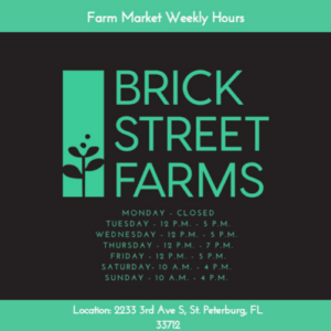 brick street hours